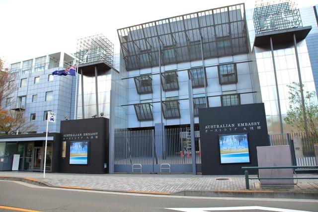 オーストラリア大使館