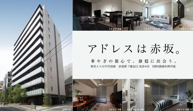 パークハビオ赤坂の公式サイトのキャプチャ画像