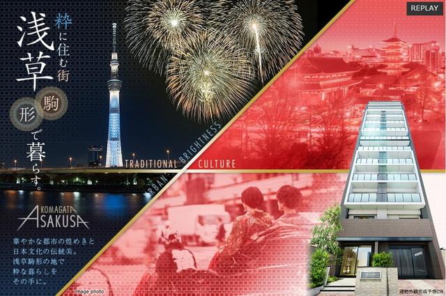 ザ・パークハビオ浅草駒形の公式サイトのキャプチャ画像