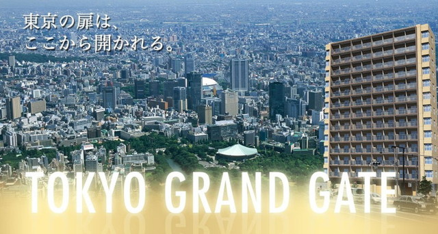 パークハビオ飯田橋の公式サイトのキャプチャ画像