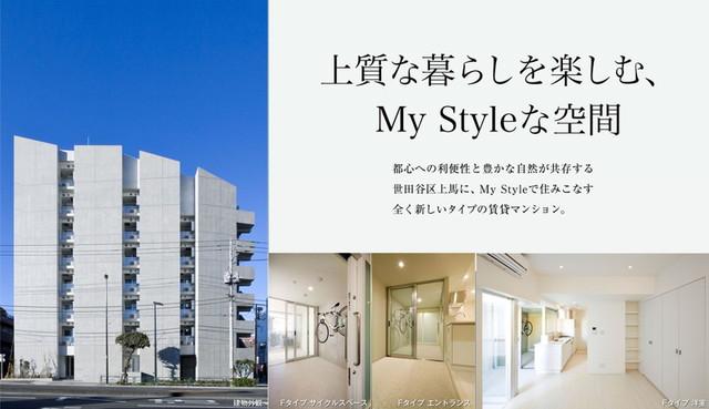 パークハビオ駒沢大学の公式サイトのキャプチャ画像