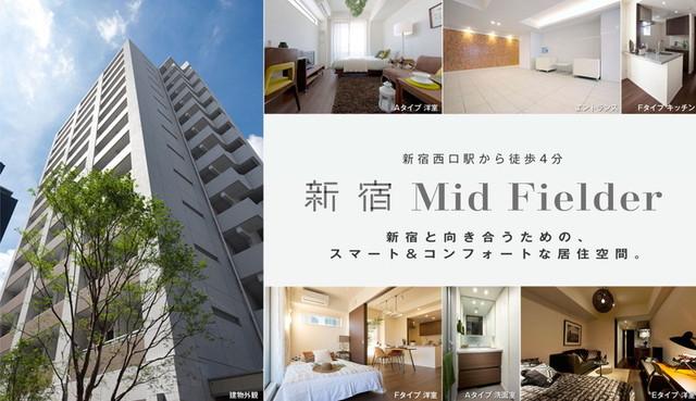 パークハビオ西新宿の公式サイトのキャプチャ画像