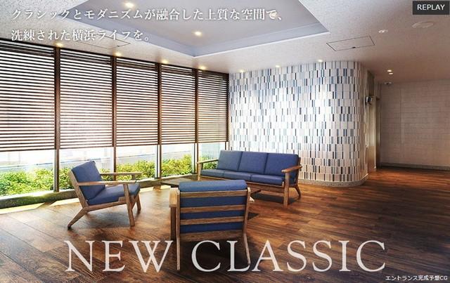 ザ・パークハビオ 西横浜の公式サイトのキャプチャ画像