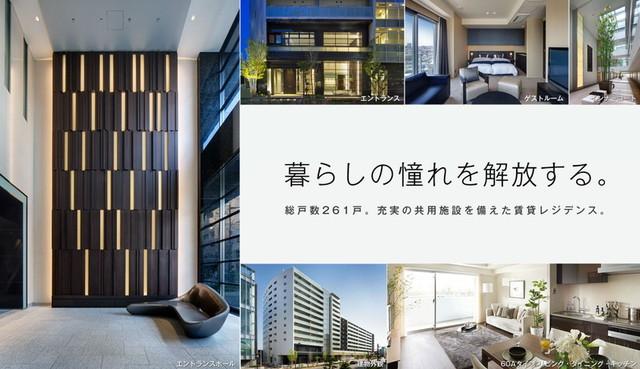 パークハビオ渋谷本町レジデンスの公式サイトのキャプチャ画像