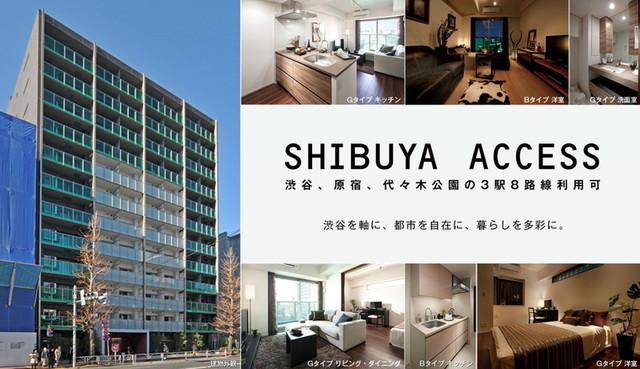 パークハビオ渋谷神山町の公式サイトのキャプチャ画像