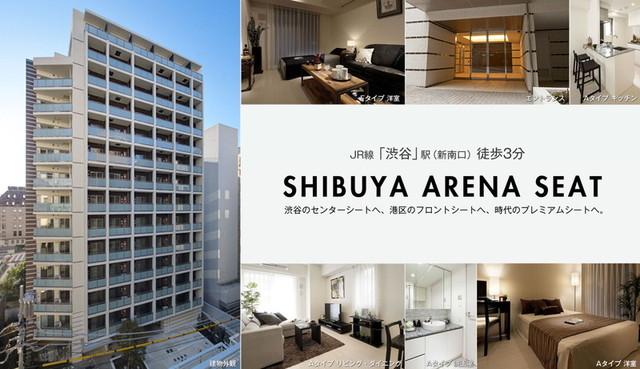 パークハビオ渋谷の公式サイトのキャプチャ画像