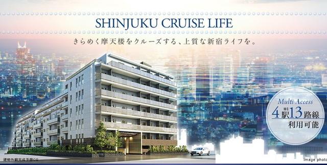ザ・パークハビオ新宿の公式サイトのキャプチャ画像