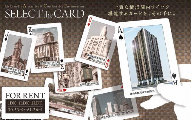 ザ・パークハビオ横浜関内の公式サイトのキャプチャ画像