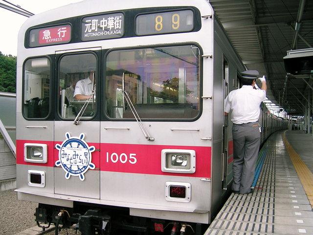 東急東横線のホーム